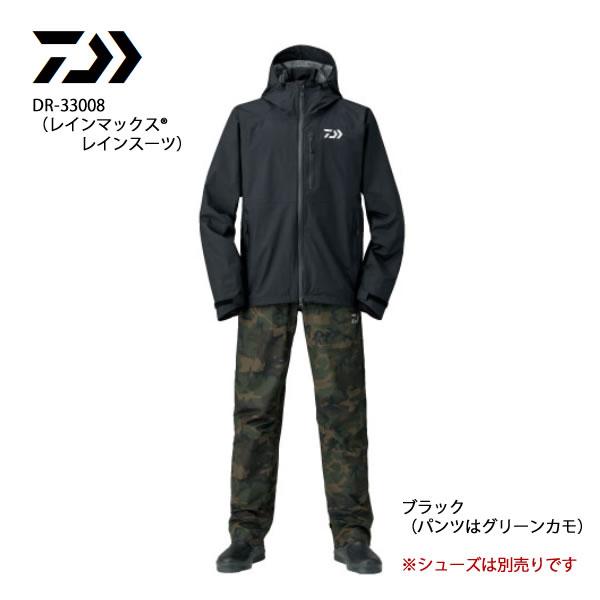 ダイワ レインマックス レインスーツ DR-33008 ブラック S~XL (レインウェア レインスーツ)