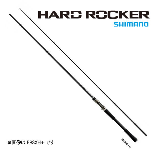 シマノ ハードロッカー (ベイトキャスティングモデル) B710XH (ライトショアロッド)