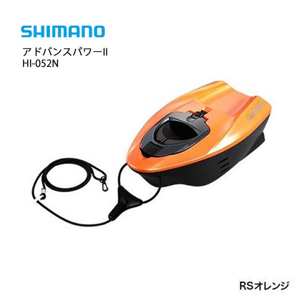 シマノ アドバンスパワー2 RSオレンジ HI-052N (引舟)