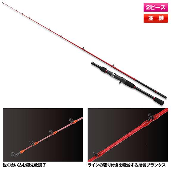 プロックス 弐作目江戸前活ふぐ 5尺 2EIF5 (船竿)
