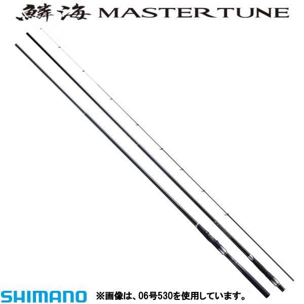 シマノ 18 鱗海 マスターチューン 1.2号 530 (磯竿)