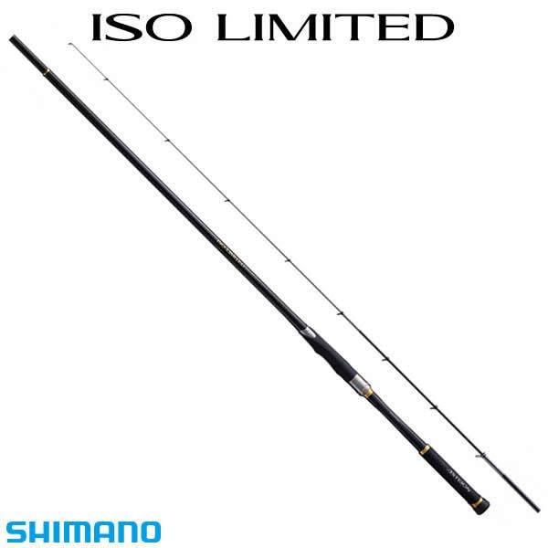 シマノ 18 イソリミテッド アステイオン 1.2号 530 (磯竿)