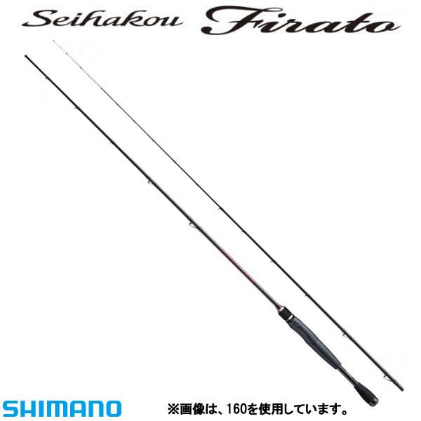 シマノ 18 セイハコウ フィラート 150 (筏竿 イカダ竿)