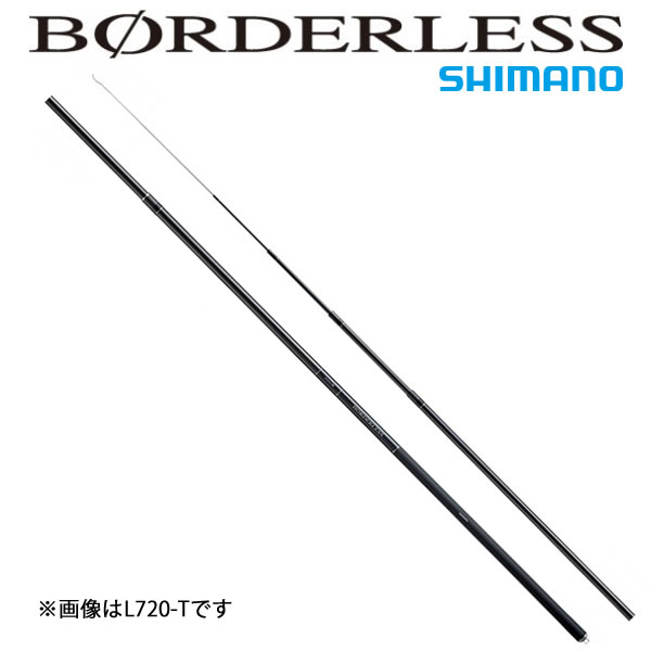 シマノ ボーダレス GL (ガイドレス仕様 Lモデル) L900-T (のべ竿)