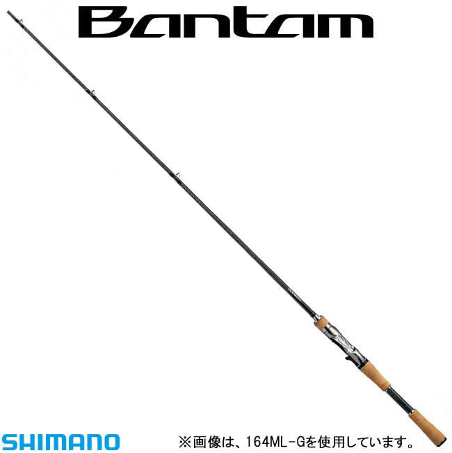 シマノ バンタム (ベイト) 160ML-G (ブラックバスロッド)(大型商品A)