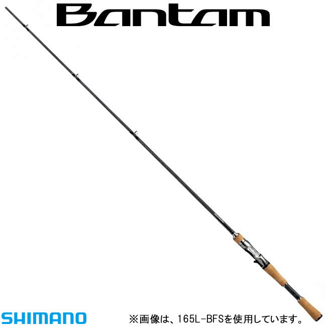 シマノ バンタム (ベイト) 166L+-BFS (ブラックバスロッド)(大型商品B)