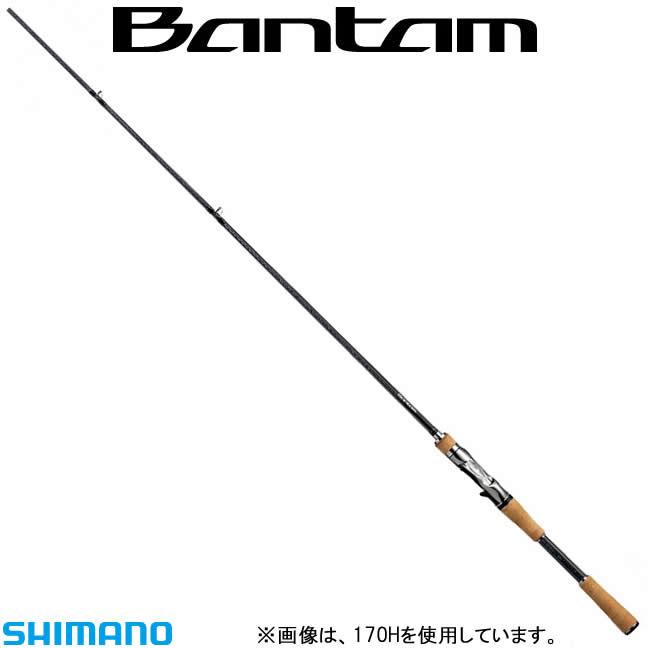 シマノ バンタム (ベイト) 173H (ブラックバスロッド)(大型商品A)