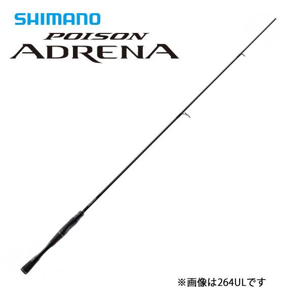 シマノ 18 ポイズンアドレナ (スピニング) 261SUL-S (ブラックバスロッド)(大型商品A)