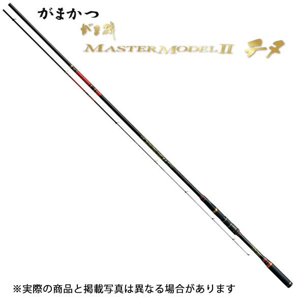 がまかつ がま磯 マスターモデル2 チヌ M5.3 (磯竿)