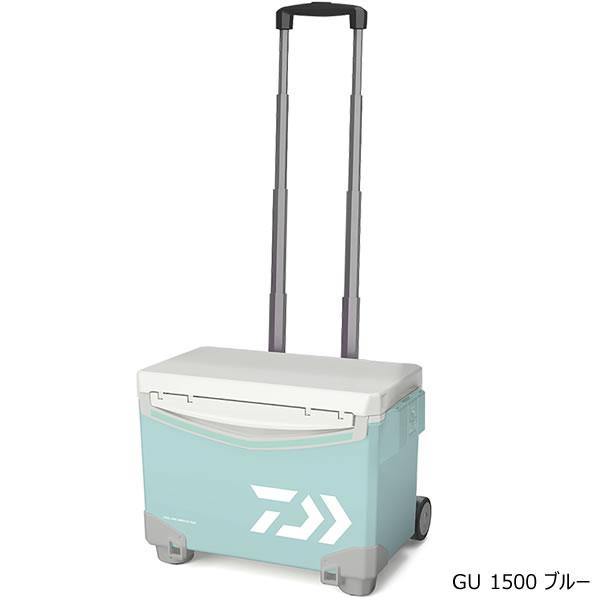ダイワ クールラインキャリー GU1500 ブルー (クーラーボックス キャリー)