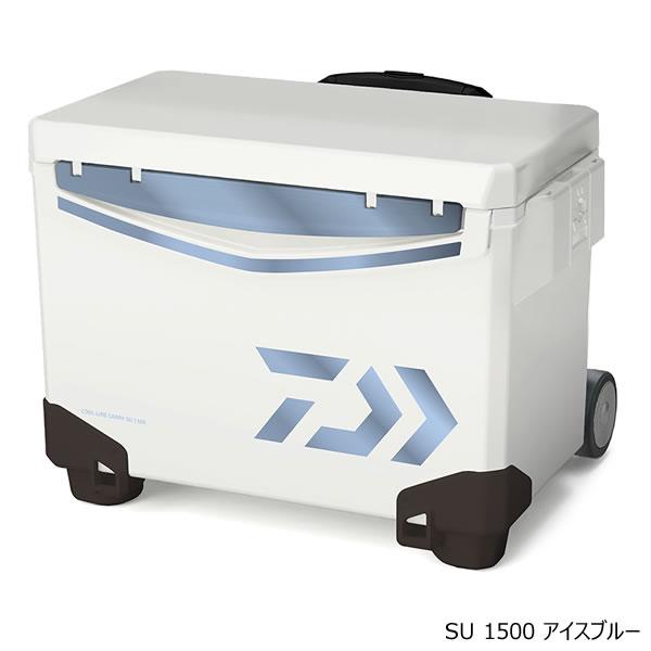 ダイワ クールラインキャリー SU1500 アイスブルー (クーラーボックス キャリー)