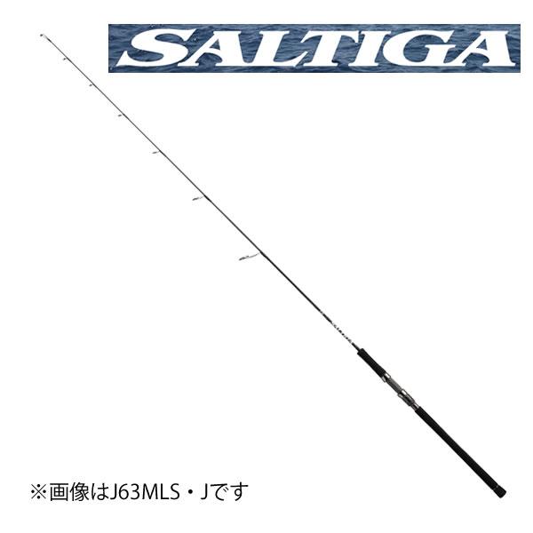 ダイワ ソルティガ J66MLS・J (ジギングロッド)(大型商品B)