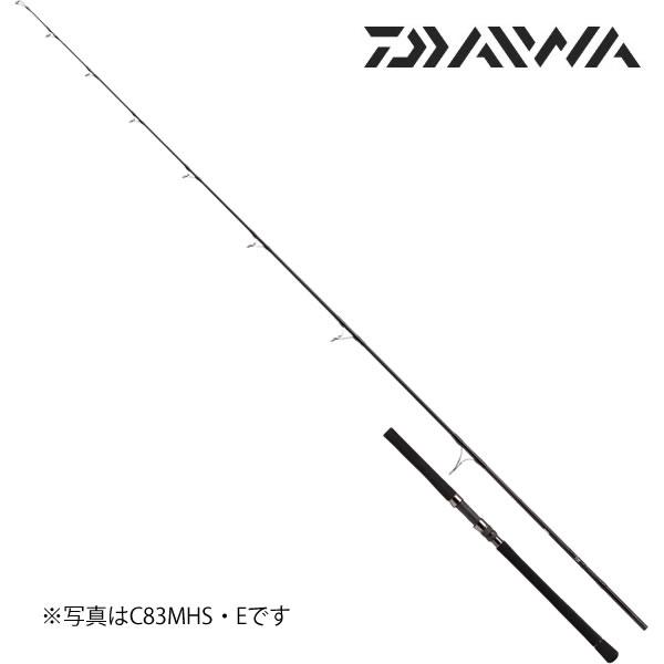 ダイワ キャタリナ C71MLS・E (キャスティングロッド)(大型商品A)