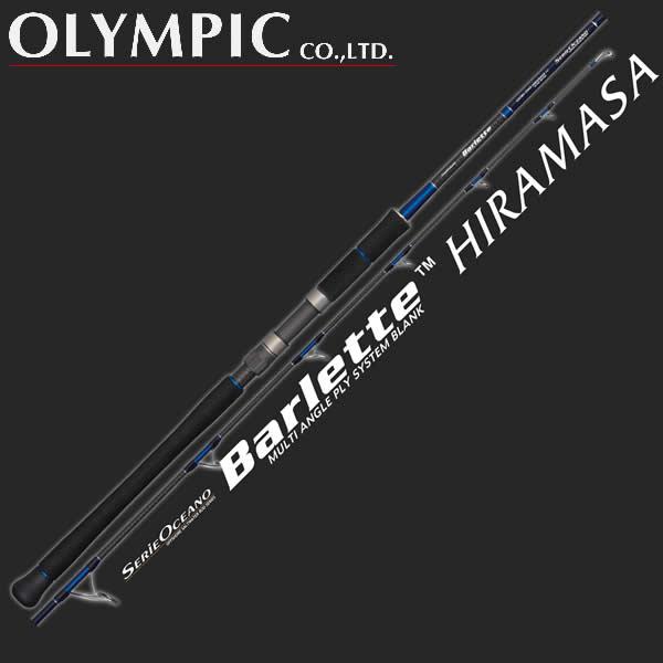 オリムピック グラファイトリーダー セリエオチェアーノ BARLETTE(バルレット) GSOBS-75HX-HIRAMASA (キャスティングロッド)(大型商品A)