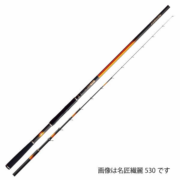 オリムピック 名匠 繊麗530 (磯竿)