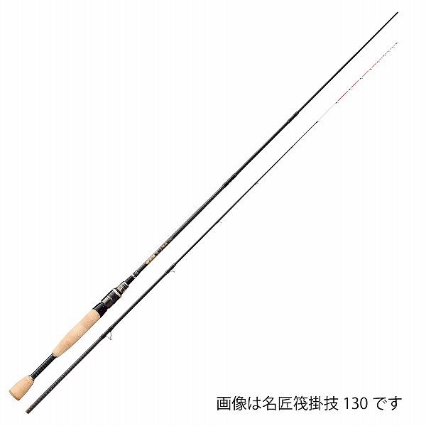 オリムピック 名匠 筏 掛技130 (イカダ竿)