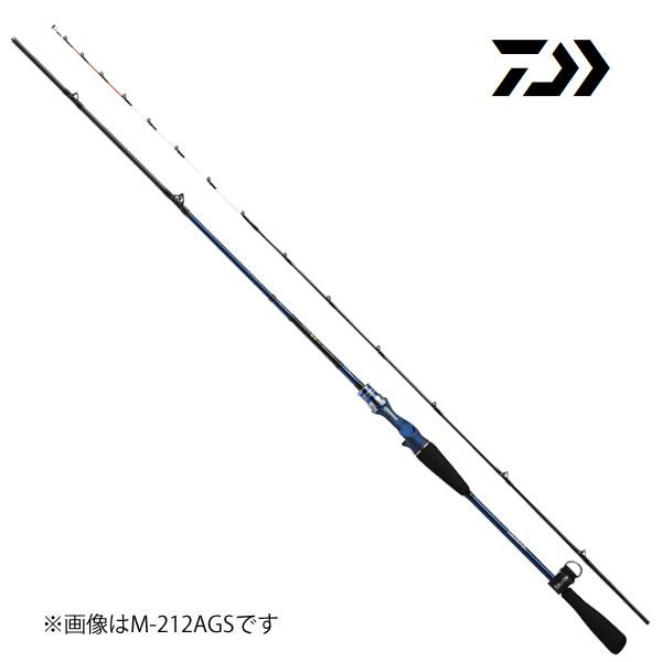 ダイワ 極鋭ライトヒラメ M-212AGS (船竿)