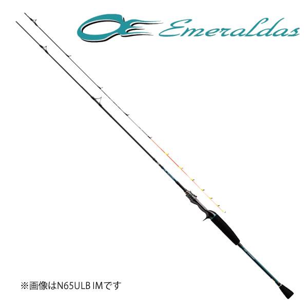 ダイワ エメラルダスAGS N60XULB・IM (イカメタルロッド)(大型商品A)