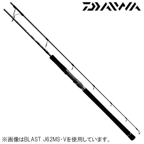 ダイワ ブラスト J63MLS・V (ジギングロッド) (大型商品A)