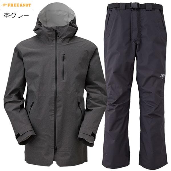 ハヤブサ NITENGO(ニーテンゴ) アーバンレインスーツ Y6215 94.杢グレー S~3L (レインウェア レインスーツ)