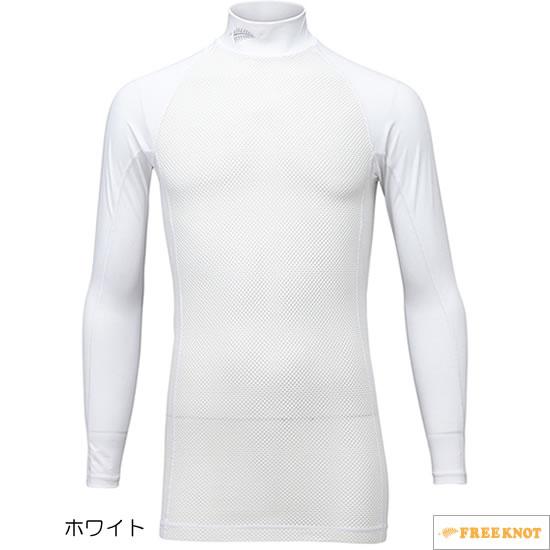 ハヤブサ サンシェード レイヤードアンダーシャツ Y1635 10.ホワイト