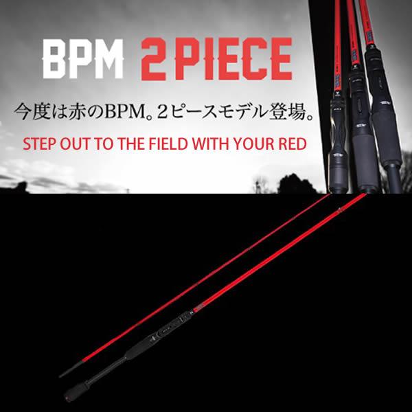 ジャッカル BPM ベイトキャスティングモデル BC-72MH-2 (バスロッド)
