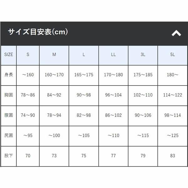 がまかつ ゴアテックスレインスーツ ブラック×ゴールド GM-3500(レインウェア)