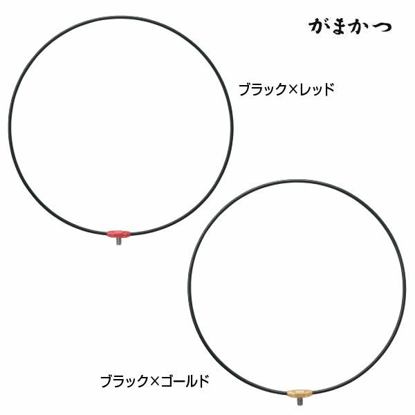 がまかつ タモ枠(ワンピース/ジェラルミン) GM-836 50cm (玉枠)