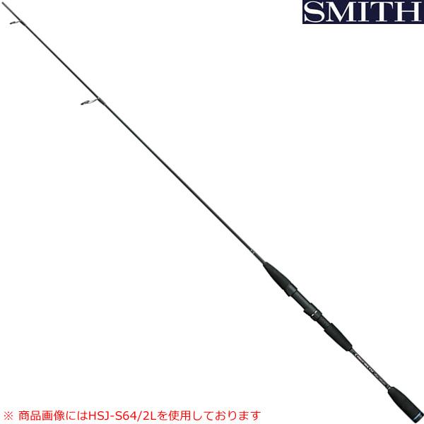 買い誠実 スミス スミス オフショアスティック HSJ-S64/2L (ジギングロッド)(大型商品B), ミサワシ:a237080c --- dpedrov.com.pt