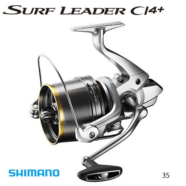 シマノ 18 サーフリーダーCI4+ 35極細 (投げ用スピニングリール)