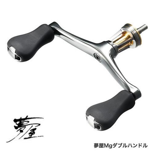 シマノ 夢屋18Mgダブルハンドル 38mm (リール カスタムパーツ)