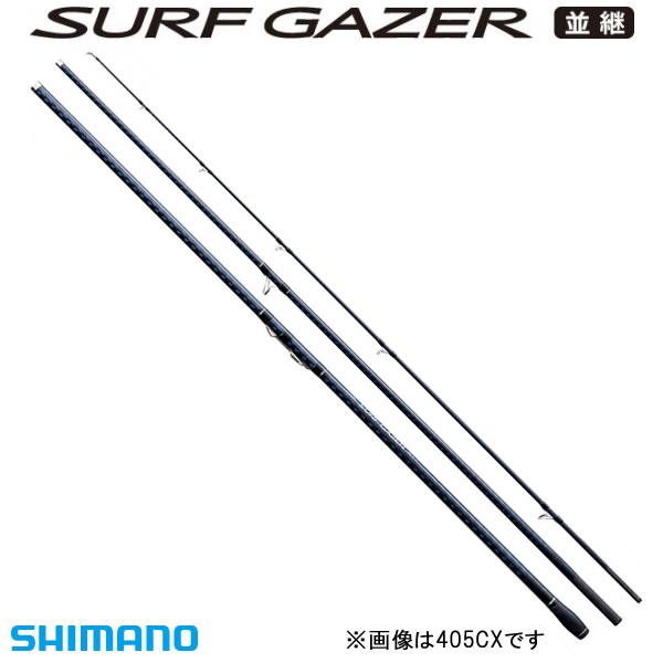 シマノ サーフゲイザー 405DX (投竿)(大型商品A)