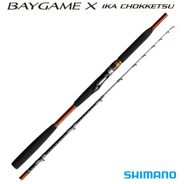 シマノ ベイゲームX イカ直結 H150 (船竿)