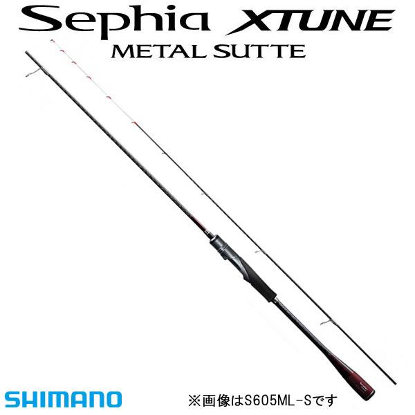 シマノ セフィア Xチューンメタルスッテ S605L-GS (イカメタル ロッド)(大型商品A)