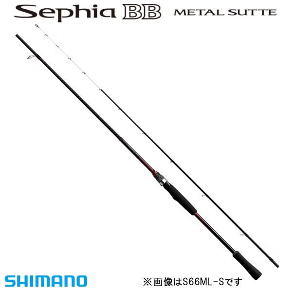 シマノ セフィアBBメタルスッテ S66L-S (イカメタル ロッド)