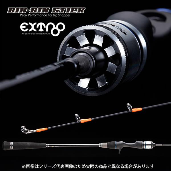 ジャッカル ビンビンスティックエクストロ BSXS-C66L-TJ (鯛ラバロッド)(大型商品A)