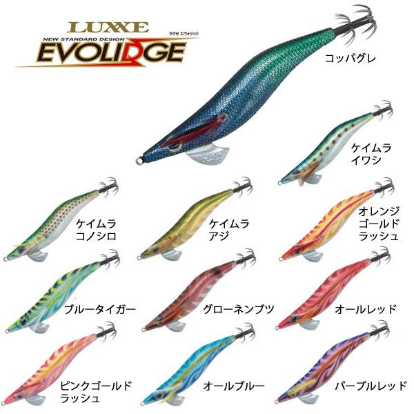 がまかつ ラグゼ エヴォリッジ シャロー 3.0号 EG-005