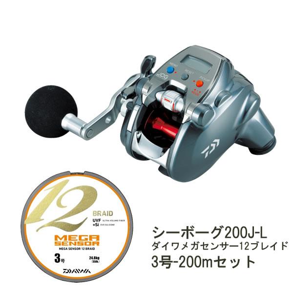 ダイワ シーボーグ 200J-L (左ハンドル)ダイワ メガセンサー12ブレイド 3号-200mセット 電動リール