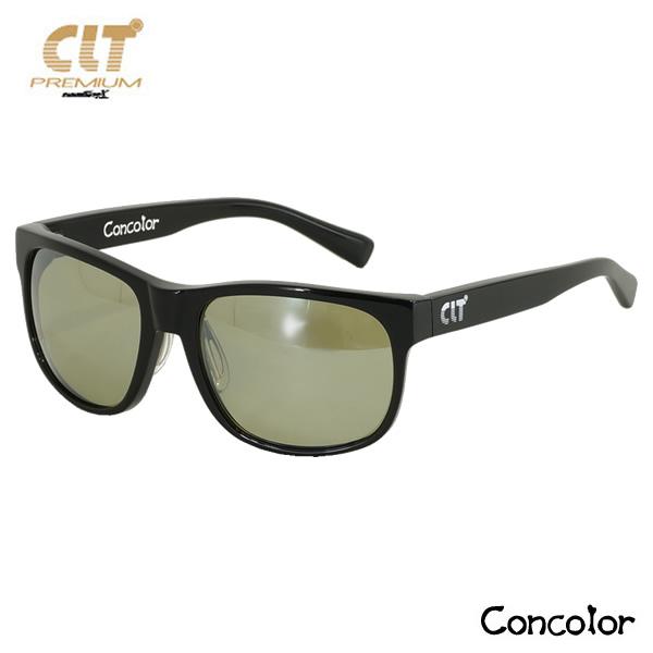 CLT プレミアム Concolor コンコロール ブラック/ハンターグリーン/シルバーミラー (サングラス 偏光グラス)