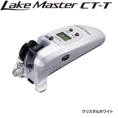 シマノ 17レイクマスターCT-T クリスタルホワイト (ワカサギ 電動リール)