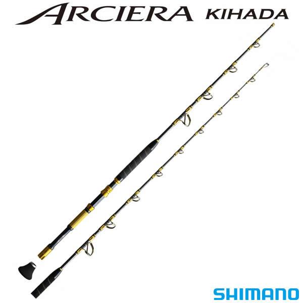 シマノ 18アルシエラキハダ 170 (船竿)(大型商品A)