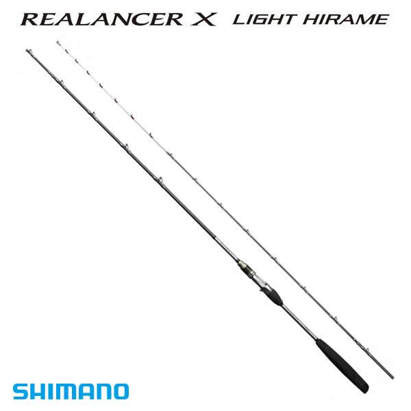 シマノ リアランサーX ライトヒラメ 245 (船竿)