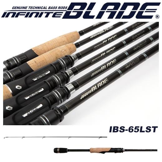 インフィニットシーズメーカーズ ismインフィニットブレイド IBS-65LST (バスロッド)(大型商品B)
