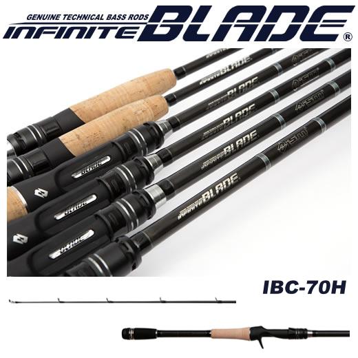 インフィニットシーズメーカーズ ismインフィニットブレイド IBC-70H (バスロッド)(大型商品B)