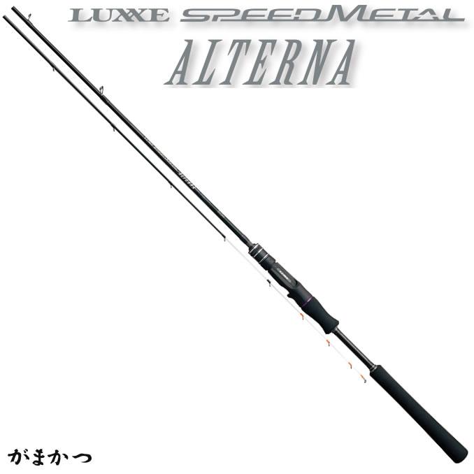 がまかつ スピードメタル オルタナ B65M (イカメタルロッド)(大型商品A)