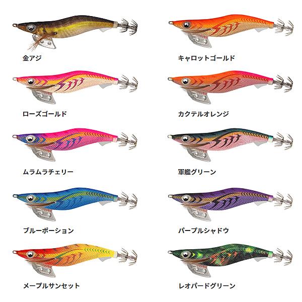 ヤマシタ エギ王K 3.0号
