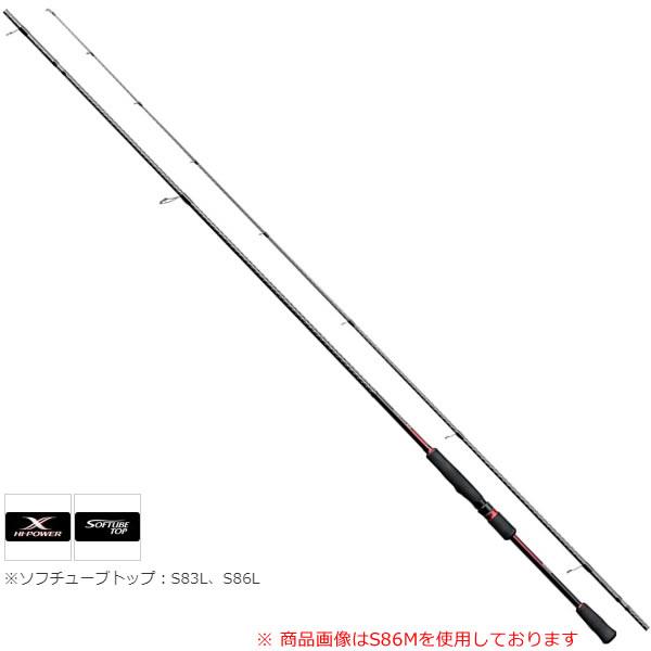 シマノ 18 セフィアBB S80ML (エギングロッド)