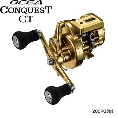 シマノ 18 オシアコンクエストCT 200PG (右) (ベイトリール カウンター付)