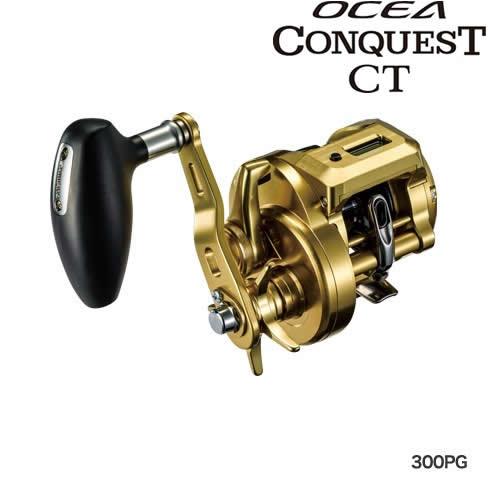 シマノ 18 オシアコンクエストCT 300PG (右) (ベイトリール カウンター付)
