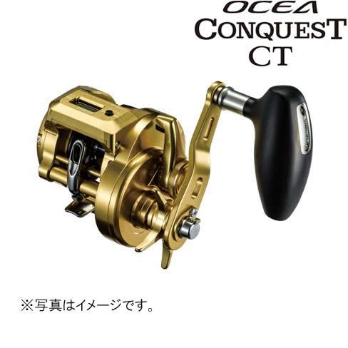 シマノ 18 オシアコンクエストCT 301HG (左) (ベイトリール カウンター付)
